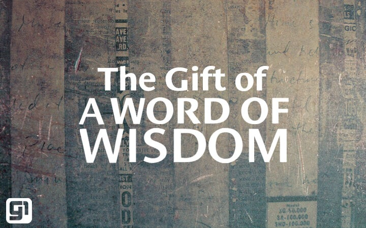 another word for gift